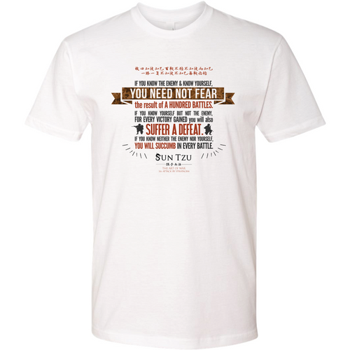 Sun Tzu The Art of War T-Shirt with Quote