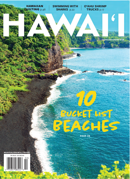 HAWAI'I Magazine Jan/Feb 2020 Issue