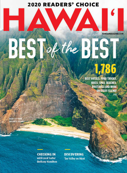HAWAI'I Magazine March/April 2020 Issue