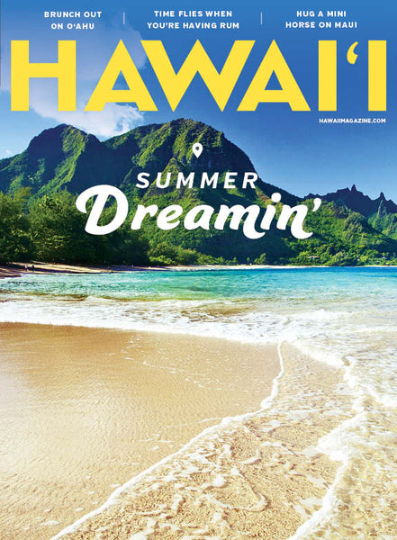 HAWAI'I Magazine Summer 2020 Issue