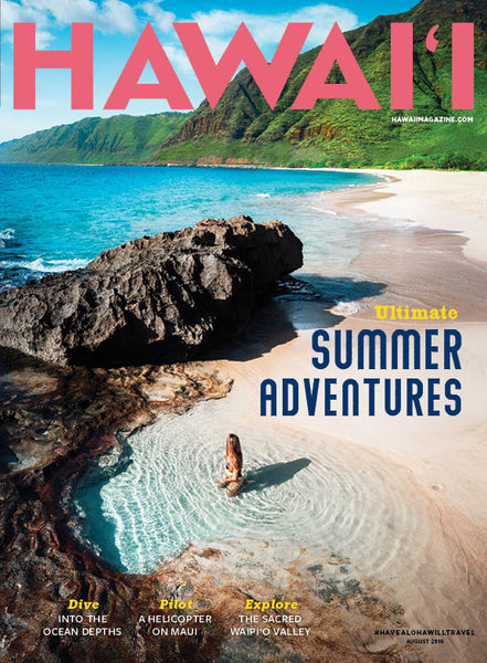 HAWAIʻI Magazine July/August 2019 issue