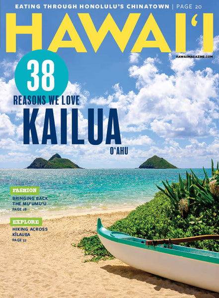 HAWAI'I Magazine Sept/Oct 2019 Issue