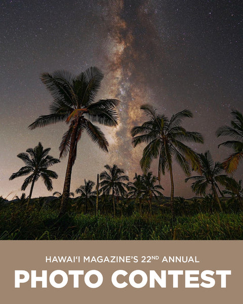 HAWAIʻI Magazine Photo Contest
