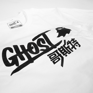 Apparel |GHOST® CHINA PACK TEE