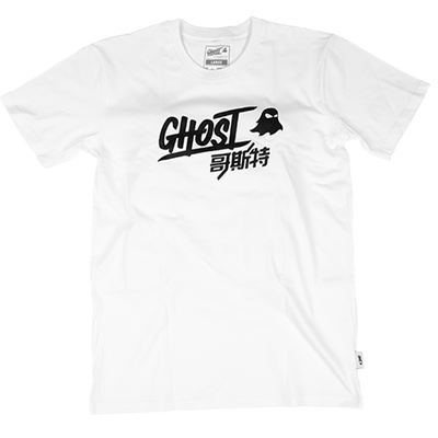GHOST® CHINA PACK TEE White