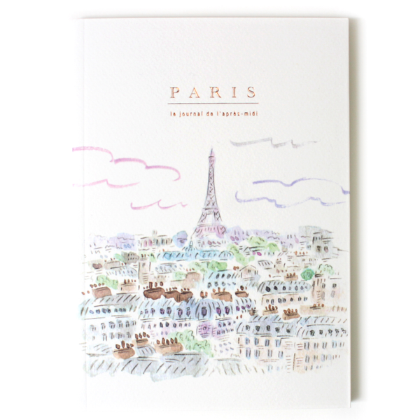 L'après-midi Travel Journal - Paris (City)
