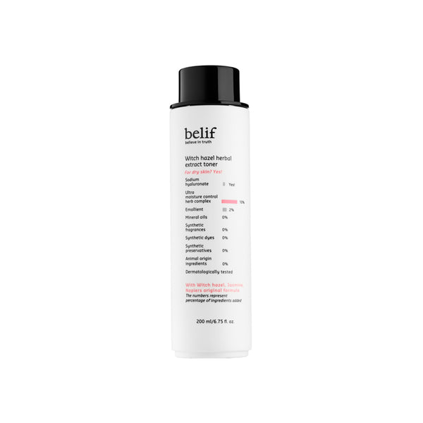 Witch Hazel Herbal Extract Toner by belif #8