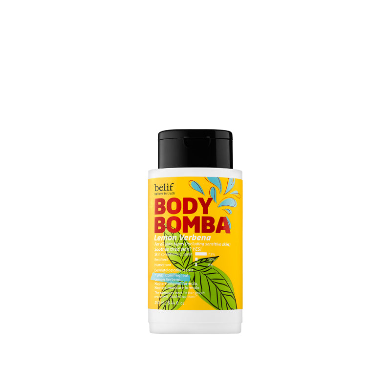 Body bomba body lotion - belifusa