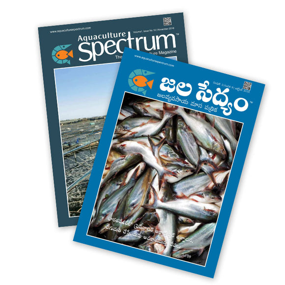 Aquaculture Spectrum (Eng & Telugu) - 1 Year  12 issues - Aquaculture