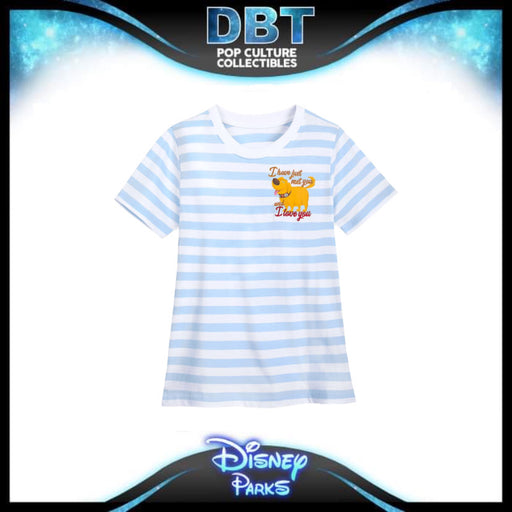 "Animal Kingdom Dug ""I have just met you and i love you"" striped top - Walt Disney World Exclusive"