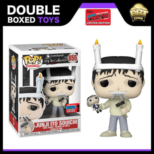 Crunchyroll Junji Ito Collection: Souichi Tsujii NYCC 2020 Exclusive Funko Pop