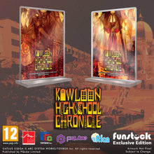 Load image into Gallery viewer, Kowloon High-School Chronicle Limited Edition (Nintendo Switch) - FUNSTOCK EXCLUSIVE