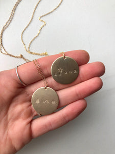 Aloha Large Coin Necklace