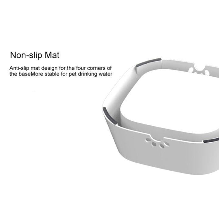 Smart Pet Water Bowl