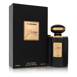 Al Haramain Junoon Noir Eau De Parfum Spray By Al Haramain - Your Ego Goods
