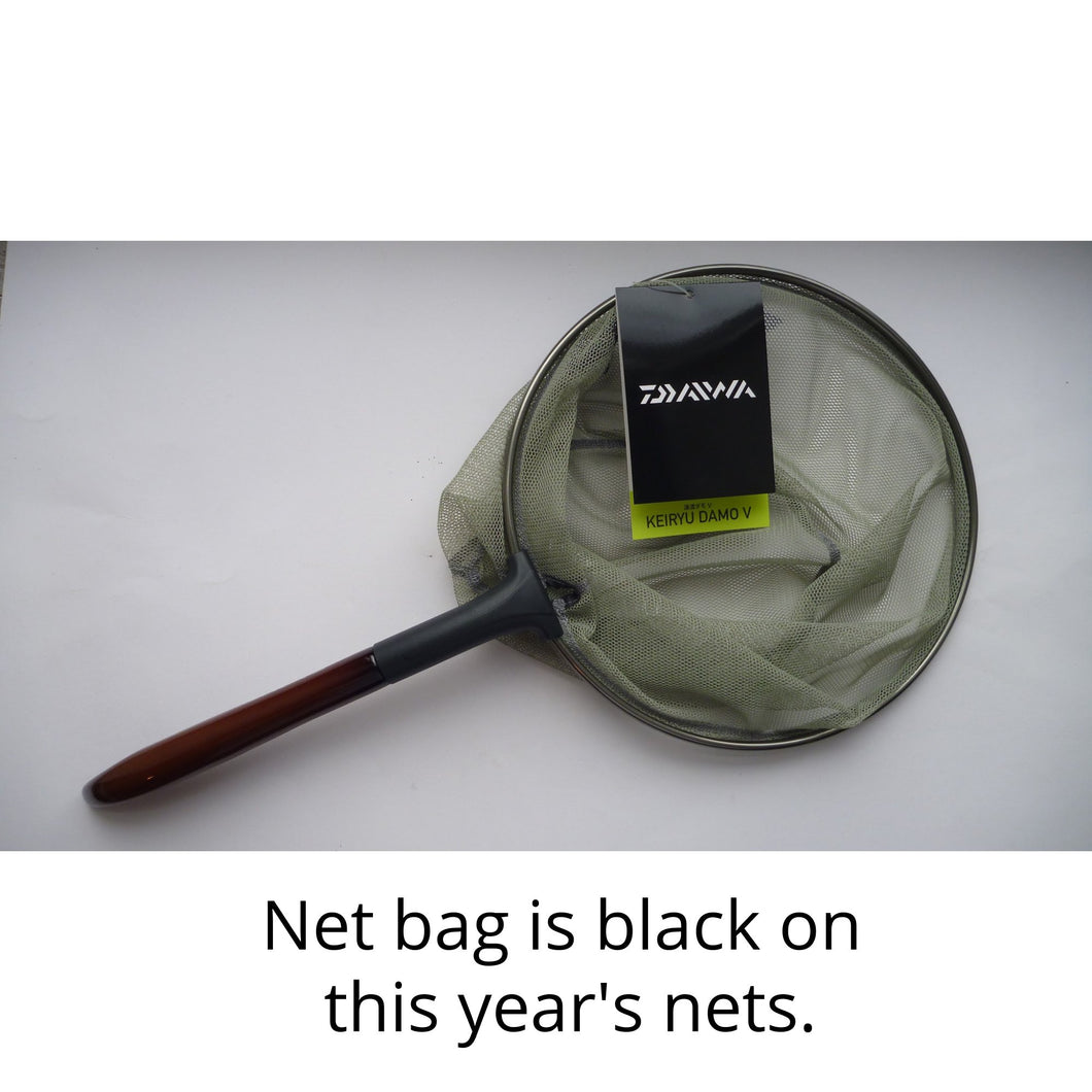 Daiwa Keiryu Damo V 25cm (older model with green netting). Text on photo reads