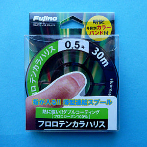 Fujino Fluorocarbon tippet package.