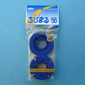 Meiho Chibi Maru 56 Tenkara Line Holders, package of two