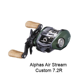 Daiwa Alphas Air Stream Custom 7.2R