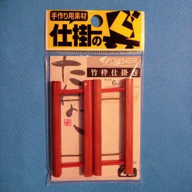 Package of two Bamboo Line Winders.