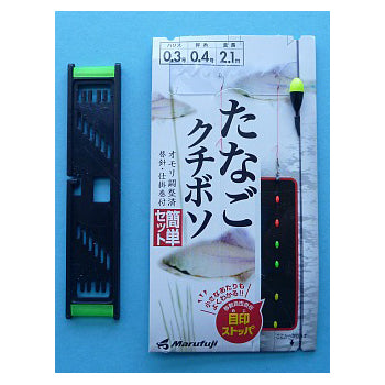 Marufuji Micro Fishing Kit