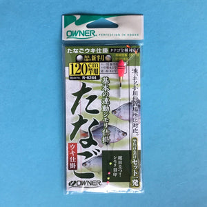 Owner Micro Fishing Rig 120cm