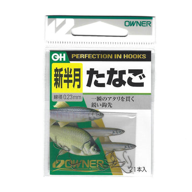 Package of Owner New Half Moon tanago hooks - loose
