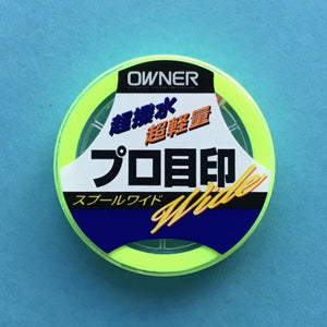 Owner Pro Marker Spool Green