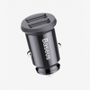 Baseus Grain Car Charger Black