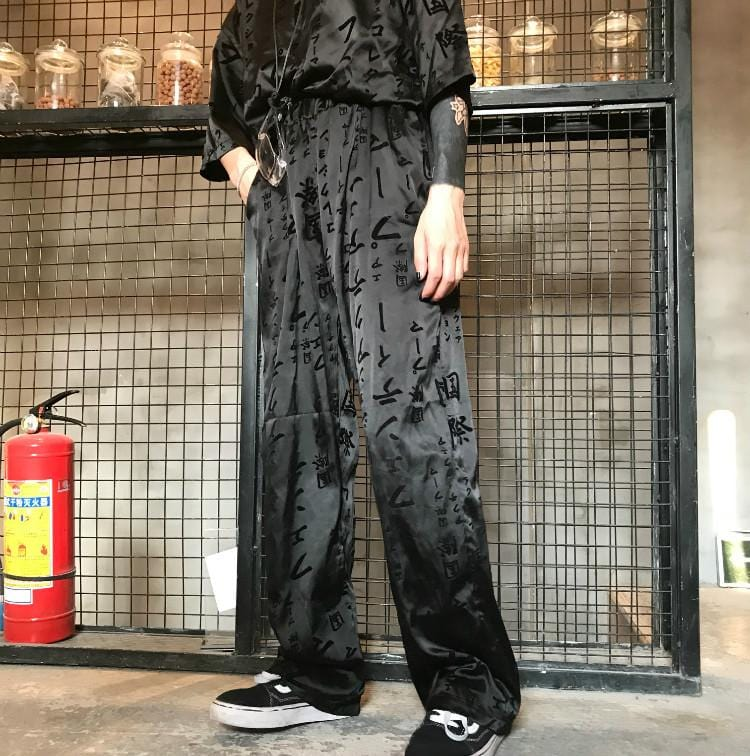 Buy cheap Aesthetic clothes BLACK HIEROGLYPHS PRINT SILKY LOOSE COMFY PANTS 30% OFF - NORMCORE STUDIOS