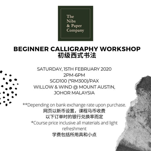 Beginner Modern Calligraphy Workshop - 15th February 2020 - Malaysia