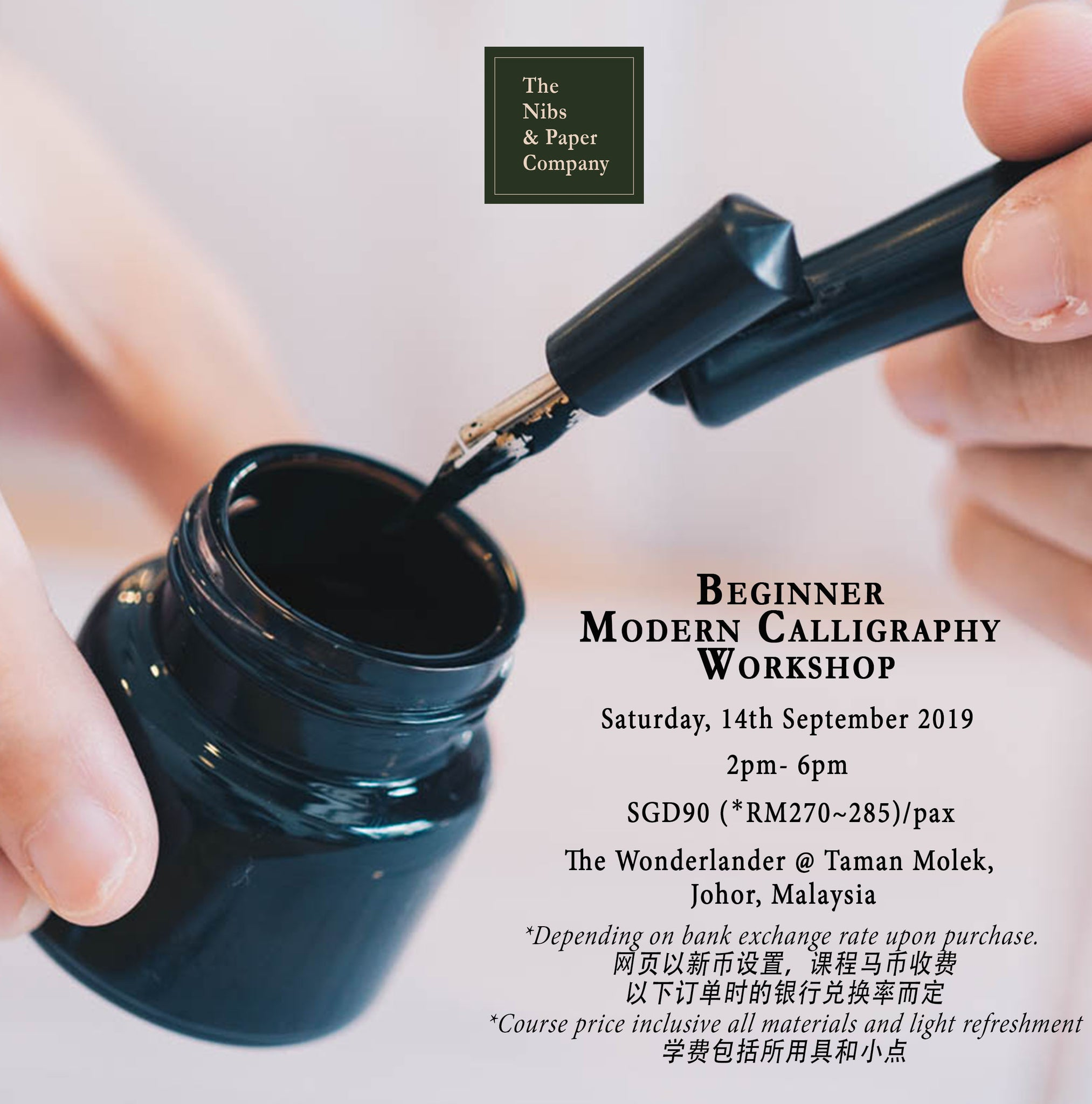 Beginner Modern Calligraphy Workshop - 14th September 2019 - Malaysia