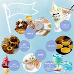 SUMMER CHEESES AND SWEETS FESTIVAL開催決定