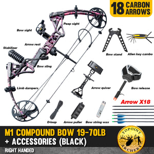 Topoint Archery M1 Compound Bow Package
