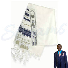New Covenant Prayer Shawl, English / Hebrew & Bag (Israel) Holy Land (Blue) - Large