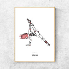 Load image into Gallery viewer, Yoga Series - Vasisthasana