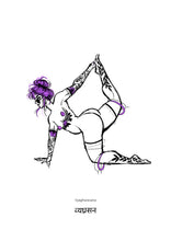 Load image into Gallery viewer, Yoga Series - Vyagharasana