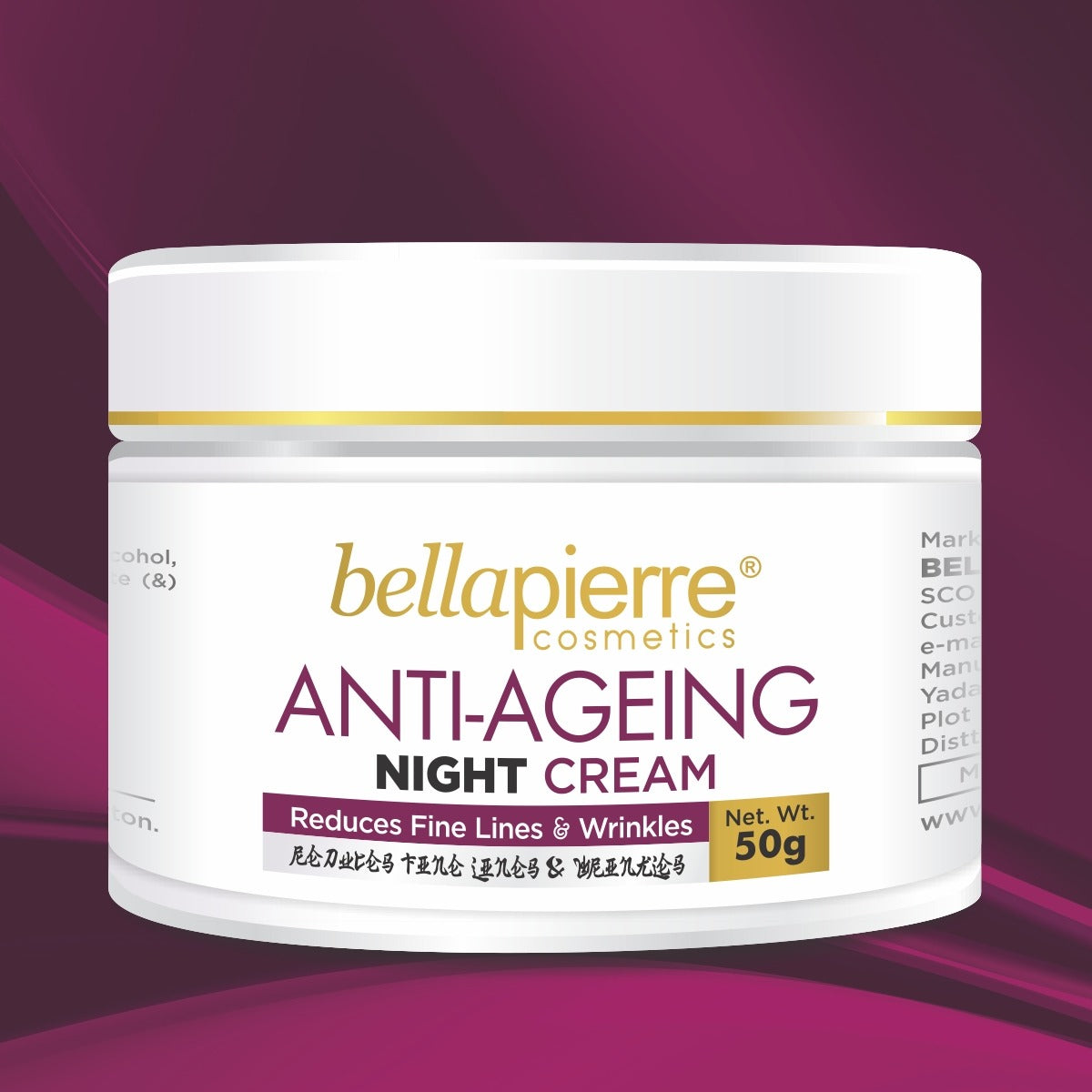 Bellapierre Antiageing Night Cream Helps Reduces Fine Lines & Wrinkles 50Gms