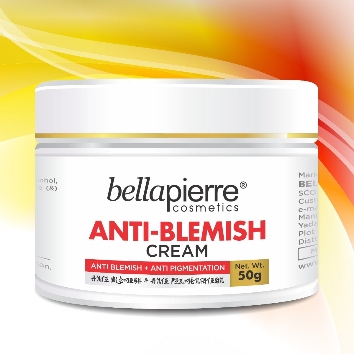 Bellapierre Anti Blemish & Pigmentation Face Cream for women 50 gms