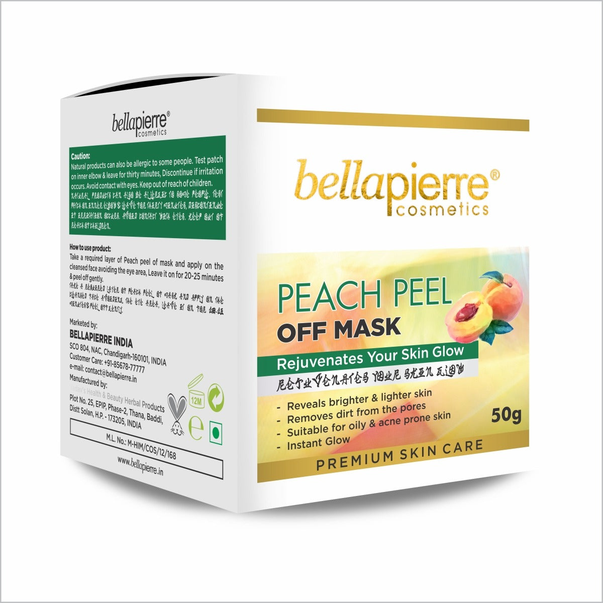 Bellapierre Peach Peel Off Mask Rejuvenates your Skin Glow For Women's 50Gm