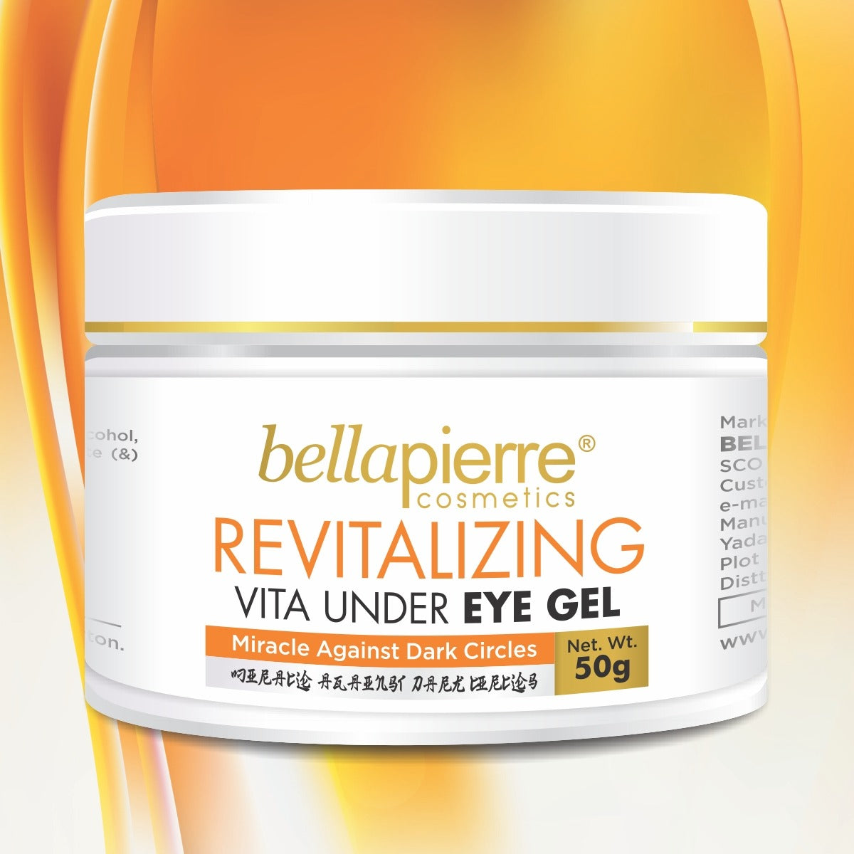 Bellapierre Under Eye Cream - For Dark Circles,Puffiness Reducer,Wrinkles Revitalizing Vita 50g