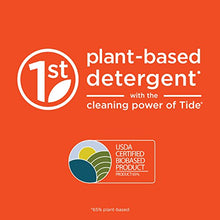 Load image into Gallery viewer, Tide Purclean Plant-Based Laundry Detergent, Honey Lavender Scent, 2x50 oz, 64 Loads (Packaging May Vary)