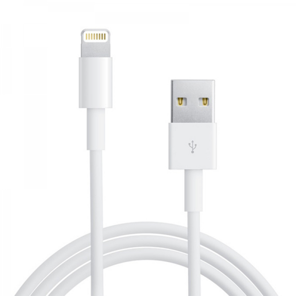 Cable Lightning Datos Carga iPhone Xs Xr 10 X 8 7 6s 6 5 - Una Ganga Uy