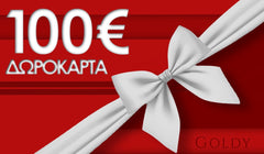 100 € Goldy Gift Card - Goldy Jewelry Store