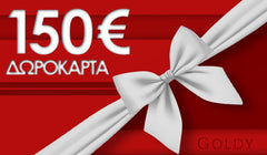 150 € Goldy Gift Card - Goldy Jewelry Store