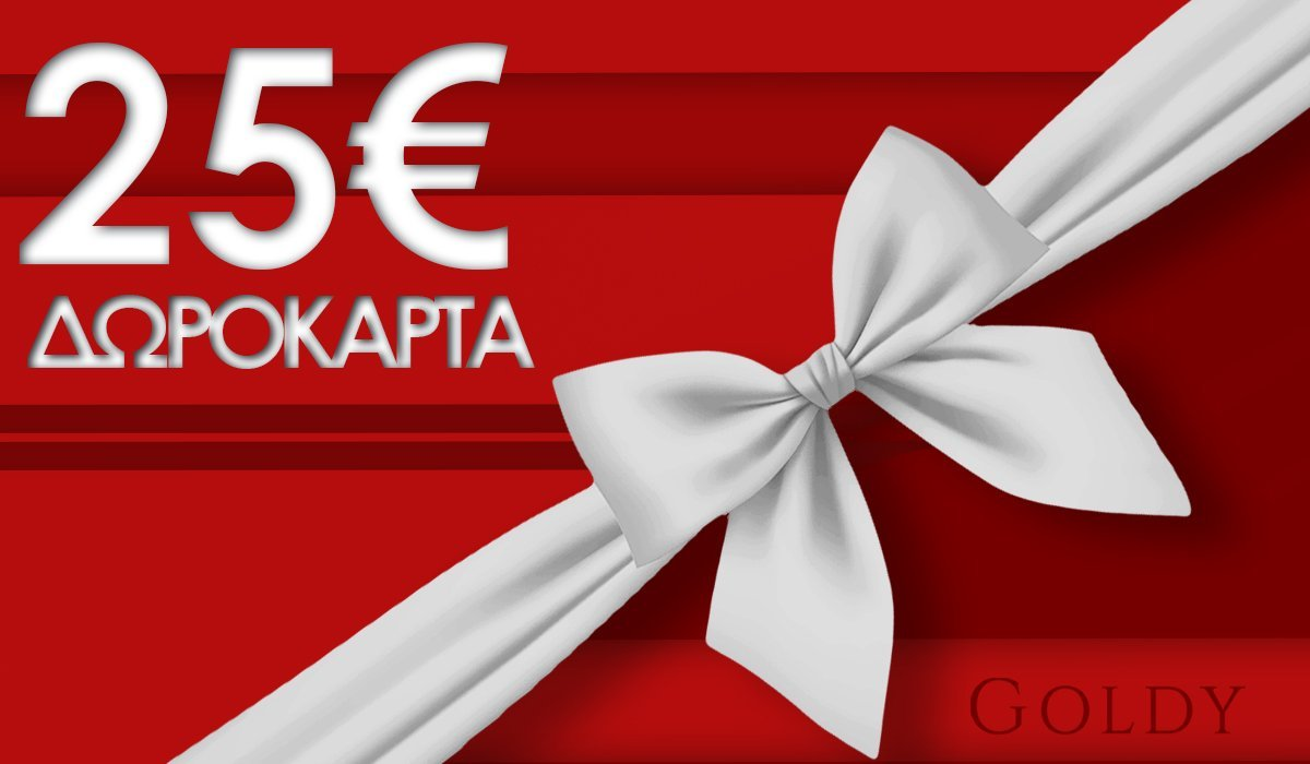 25 € Goldy Gift Card - Goldy Jewelry Store