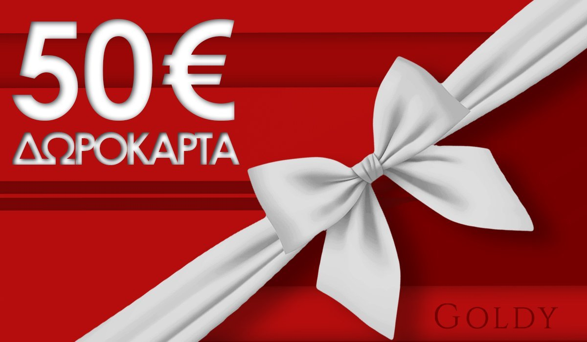 50 € Goldy Gift Card - Goldy Jewelry Store