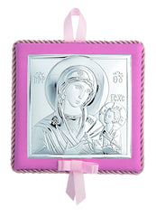 Silver Amulet MA / DM652-LR With Music for Newborn Girl - Goldy Jewelry Store