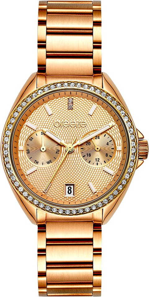 BREEZE 212161.4 Royalisse Rose Gold Stainless Steel Bracelet - Goldy Jewelry
