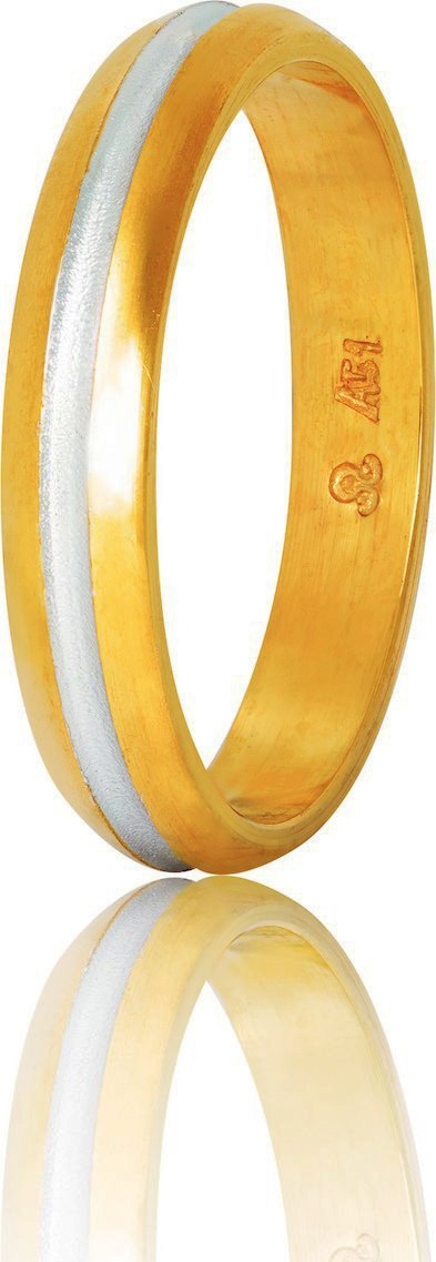 Bicolor Wedding Rings S49-2 Stergiadis - Goldy Jewelry Store